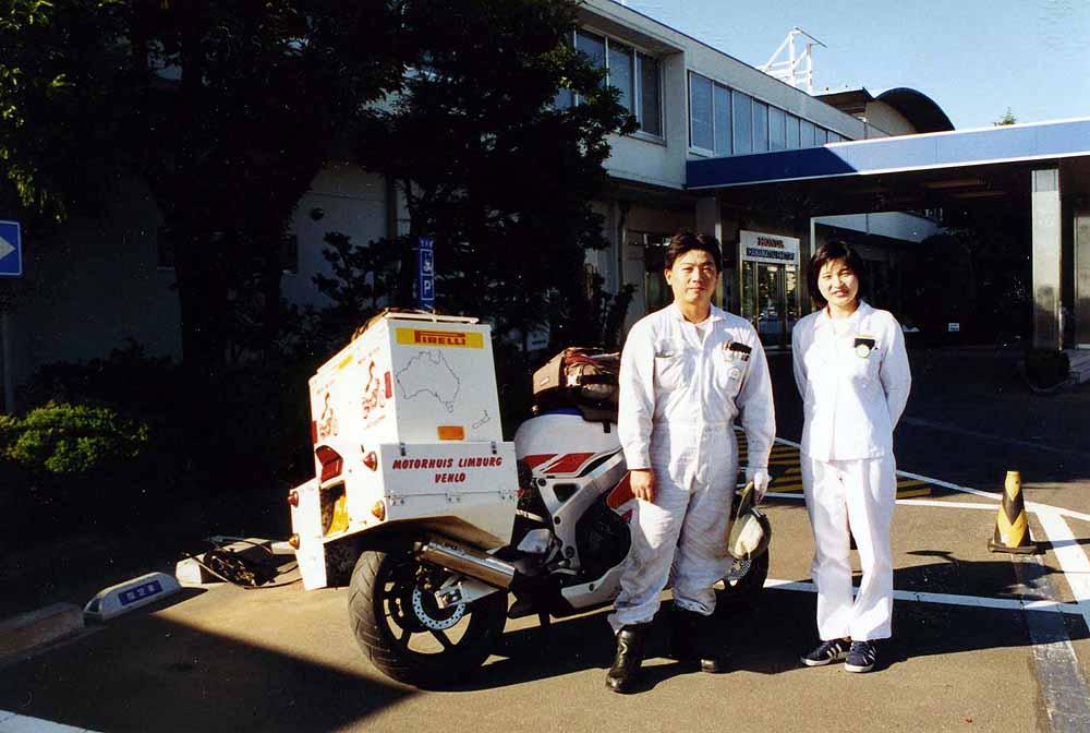 Honda factory in Hamamatsu. Japan.