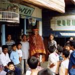 Wedding clothes... Blankejeren on West Sumatra. Indonesia.