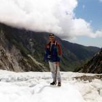 Franz Josef Glacier on the South Island. New Zealand.