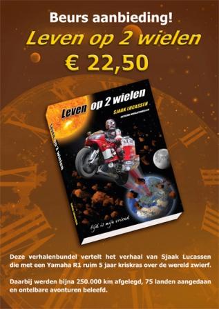 Beursposter_boek__website_klein